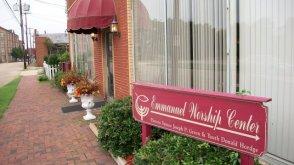 Emmanuel Worship Center