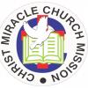 christmiraclechurchmissionworldwide