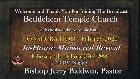 Home Minister Revival (Consecration Month - February 2020) Feb 4, 2020 09:57 PM